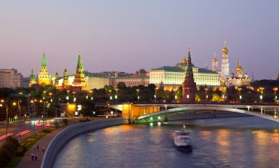 Meet Moscow: one of the cities of the FIFA World Cup Russia 2018